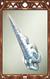 Pegasus Horn.png