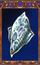 Whitecap Shield.png