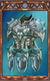 Dragoon Gale.png