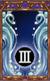 Aqua Burst Lv 3.png