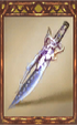 Silver Sword.png