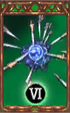 Dream Blade.png