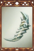 Unicorn Blow Horn.png