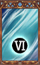 Wind Blow Lv 6.png