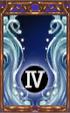 Aqua Burst Lv 4.png