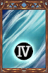 Wind Blow Lv 4.png