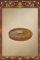 Plain Pastry.png