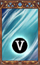 Wind Blow Lv 5.png