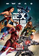 JL Poster 06