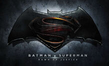 Batman v Superman - Dawn of Justice (official logo).jpg