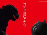 Godzilla Collaboration Event