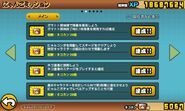 Mission-main-2