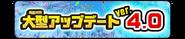 Bnr update4
