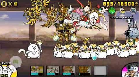 Battle Cats - Floor 30 with Cat CPU