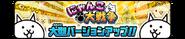Bnr update5 02