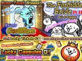 Forbidden Bride Pt II (Monthly Event)