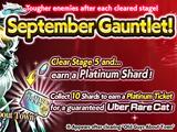 September Gauntlet