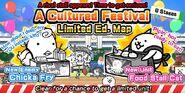 A Cultured Festival EN