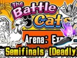 Semifinals (Deadly)