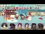 『京刀のナユタ』トレーラー配信 好評配信中!!