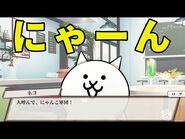 【京刀のナユタ】 にゃんこ大戦争コラボ!?キタ━━━━(゚∀゚)━━━━!!