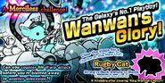 WanwansGloryPoster