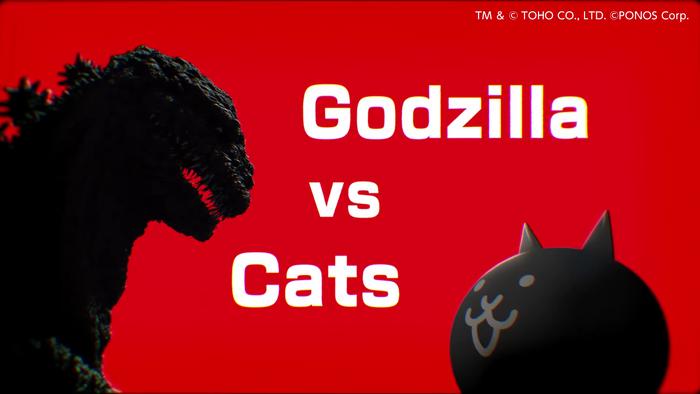 Godzillaen.png