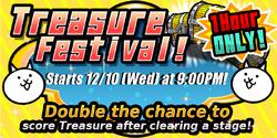 Treasure festival en.png