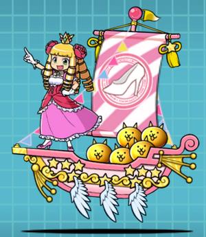 Princessship3.png