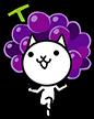 Wildcat slots grape boogie cat