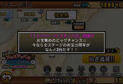 Treasure festival 2.jpg