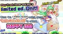 Happy 100 Announcement.png