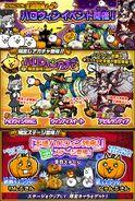 Halloween jp