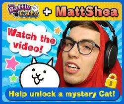 MattShea collab.jpg