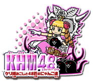 KHM48