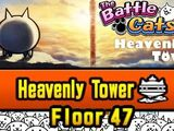 Heavenly Tower/Floor 47