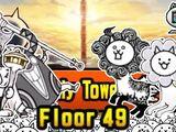 Heavenly Tower/Floor 49