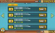 Mission-main-3