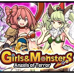 Girls & Monsters: Angels of Terror (Gacha Event)