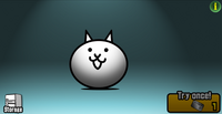 Normal cat capsule.png