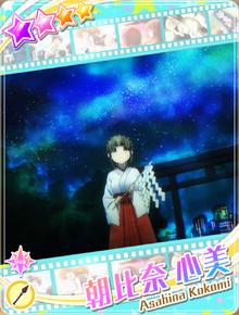 AsahinaKokomiAnimatedStars.png
