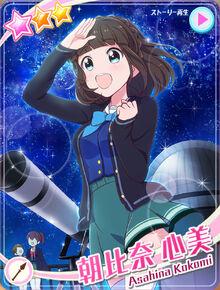 AsahinaKokomiStarsStars.jpg