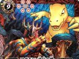 Agumon -Bond of Courage-