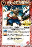 BS54-RV002