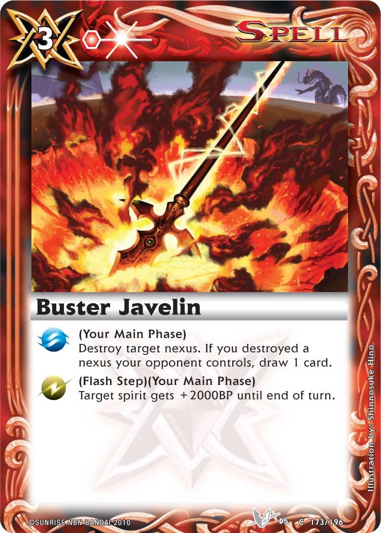 Buster Javelin
