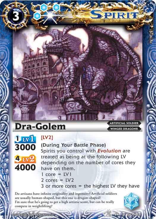 Dra-Golem