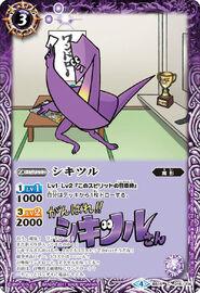 BS14-016 Manga