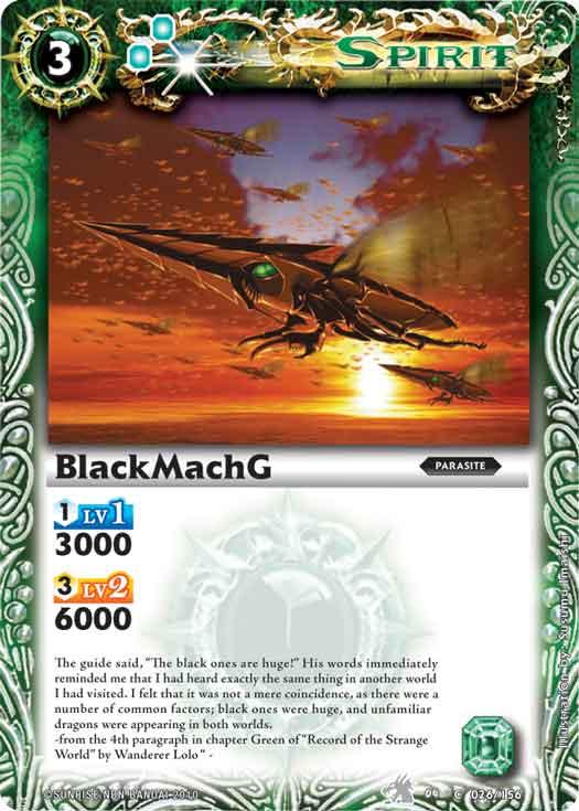 BlackMachG