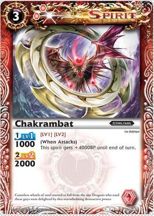 Chakrambat2.jpg