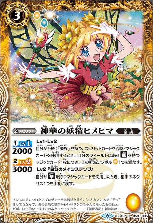 The GrandflowerFairy Sunflower